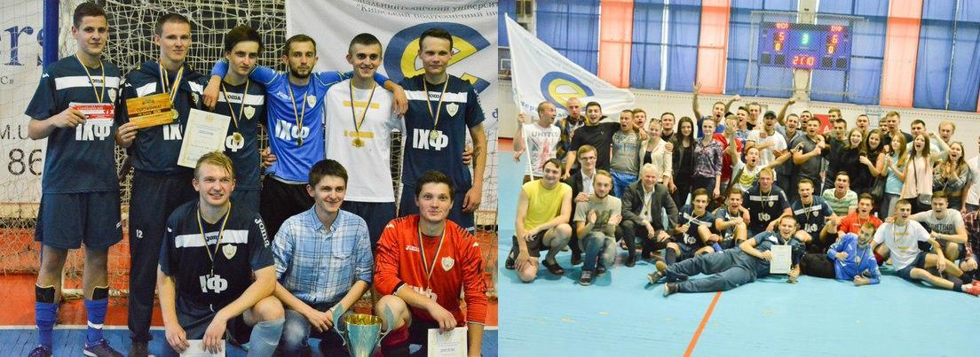 Наші студенти чемпіони НТУУ