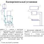 Закономерности гидродинамики в надцентрифузи