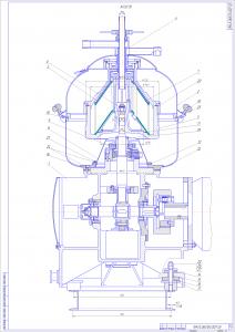 separator(2)