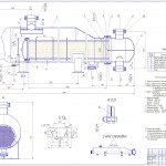 Модернізація  лінії  виробництва  оцтової  кислоти  з  розробкою  ректифікаційної  колони,  парогенератора  і  дефлегматора