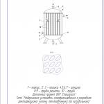 Модернізація  установки  газофракціювання  з  розробкою  ректифікаційної  колони,  холодильника  і  теплообімнника