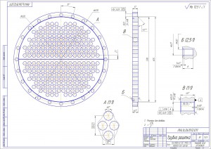 Трубна решітка конденсатора (А2) Техмаш