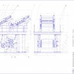 Модернизация комбинированного пресса картоноделательной машины