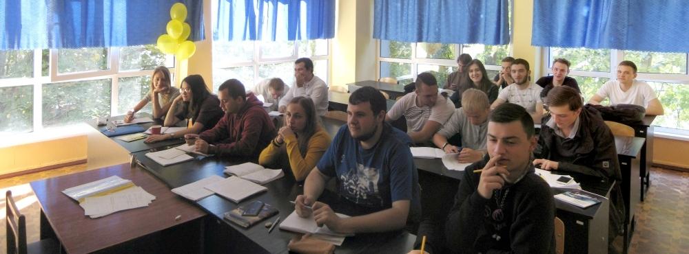Навчальний процес у студентів