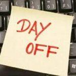 8 червня - вихідний день
