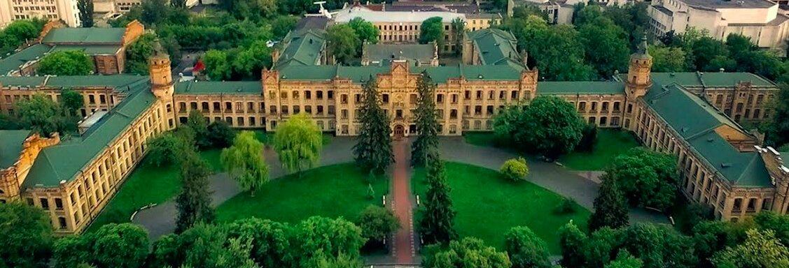Київський політехнічний інститут ім. Ігоря Сікорського